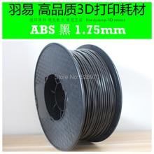 Noir couleur 3d imprimante filament 1.75mm haute qualité ABS filamento impresora extrudeuse pla 1 kg/bobine pour MakerBot/RepRap/Createbot