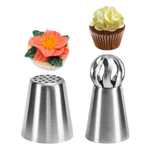 2pc/set Sphere Cake Cream Nozzle Decorator Stainless Steel  Icing Piping Russian Mouth Dessert