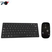 P KM-801 2.4G Wireless Multimedia suit USB10 inch Gaming Keyboard&Optical Mouse Combos For Android IOS Win office Desktop Laptop