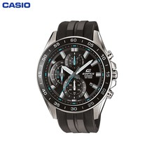 Наручные часы Casio EFV-550P-1AVUEF мужские с кварцевым хронографом на пластиковом ремешке