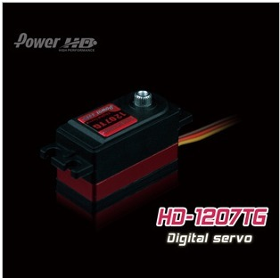 Free shipping HD DS-1207TG 8KG POWER 0.09 seconds high speed digital steering gear short body vehicle with metal teeth top high speed full teeth piston