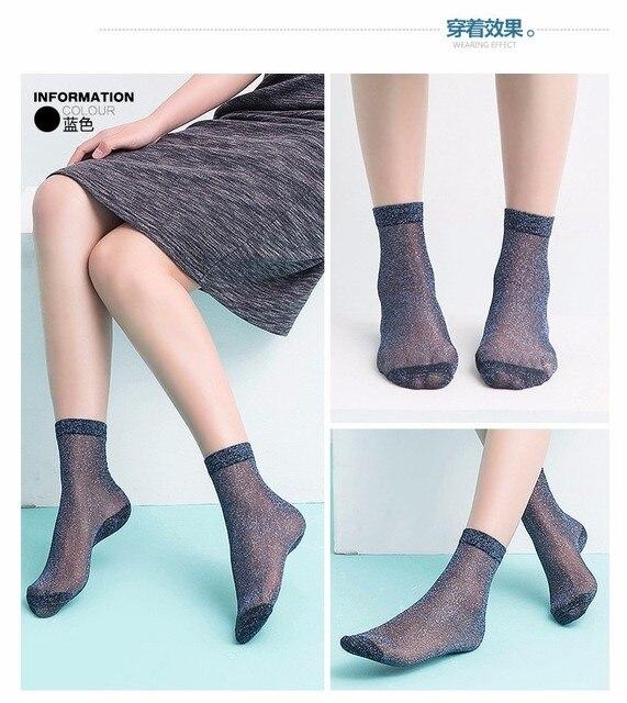 Fashion Glitter Women Short Socks Sparkle Elastic Nylon Shiny Harajuku Soft Socks Solid Female Grils Socks Breath