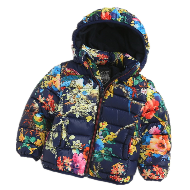 Baby Girls Winter Down Coat Kids Clothes Children Warm Jacket Toddler Girl Snowsuit Strawberry Outerwear Thicken Hooded Clothing