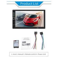 7-дюймовый автомобильный Bluetooth стерео радио автомобиль двойной слиток MP5 карты игроки могут быть подсоединено во время использования Камера...