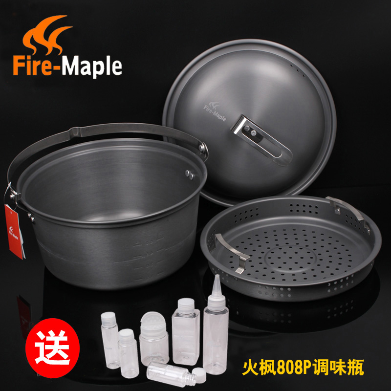 Fire maple hanging steamer steamer outdoor Zijia You camping barbecue pot large capacity stew pot sets of 10 people available fire maple sw8888 outdoor tactical motorcycling wild game abs helmet black