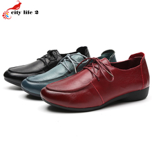 Cowhide Leather Leisure Shoes Lace Up Soft Bottom Slip Shoes Mother Pregnant font b Women b