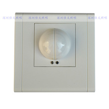 Jiawen Microwave radar detector human body displacement sensing delay switch