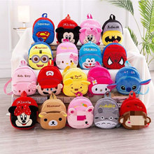 New cartoon plush backpack for children, mini school backpack, gifts bags boys, girls, babies, stude