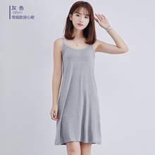Spring and summer new style Modal solid color bottoming dress Mid-length loose sleeveless tank