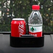 Многофункциональный портативный автомобильный держатель для напитков с двумя отверстиями, автомобильный Органайзер, подставка для бутылки