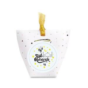 Image 5 - 100pcs Eid Mubarak Decors  Paper Handmade Sticker Gift Lable Seal Sticker Islamic Muslim Mubarak Decoration Ramadan Supplies