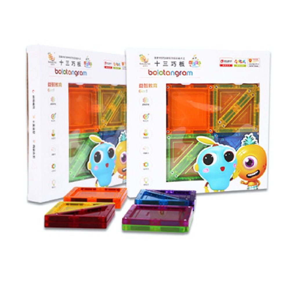 Color window magnetic childrens magnetic building blocks 13Pcs color transparent puzzle puzzle toy magnet Thirteen clever board ...