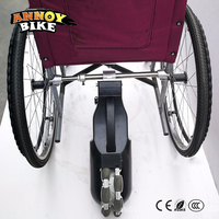 24V 250W 8 inch Gear Motor Electric Wheelchair Tractor DIY Rear power assisted intelligent Electric Wheelchair Conversion Kits