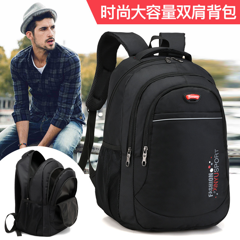 Light Both Shoulders Package Leisure Time Printing Travel More Function Defence Water Splashing Student Computer theft Backpack in Backpacks from Luggage Bags