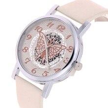 Novas Senhoras Relógios Relógio Borboleta Oco Double-sided Perspectiva PU Leather Strap Relógio de Pulso Mulheres Menina Temporizador