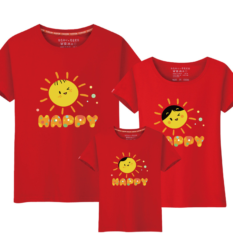 1 Piece Kids t-shirt Short Sleeve Happy Letter and Sun Print Boys Clothes Girl t shirts Family Fitted Children Tops Cotton Tees