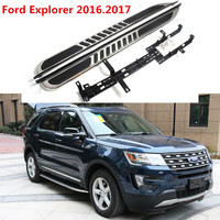 For Ford Explorer 2016.2017 Auto Running Boards Side Step Bar Pedals High Quality Brand New Original Design Nerf Bars