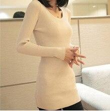 Женские весенние корейский стиль Универсальные Couture длинный абзац свитер плотный тонкий свитер