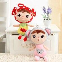 Metoo 30cm Sleep Lace Girl Angela Dolls Appease Baby Plush Soft Doll Animal Stuffed Toy For Children Kids Girls Birthday Gifts