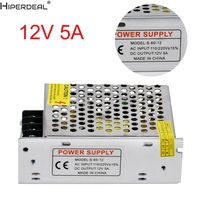 HIPERDEAL 2pcs AC 110V 220V TO DC 12V 5A Switch Power Supply Adapter