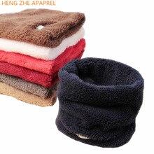 Зимние новые детские одноцветные носки на машинки для подрезания живой шарф для девочек, для мальчиков плюшевая теплая воротником Детские кашемировые шарфы для холодной погоды
