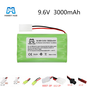 hobby hub 9.6V NI-MH 3000mAh battery Plug battery Multiple plugs rechargeable 3000 mah nimh AA battery for rc car toy tools