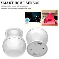 Intelligent Home Alarm Voice Control WIFI Smart Home Intelligent Motion Sensor Detector Home Alarm