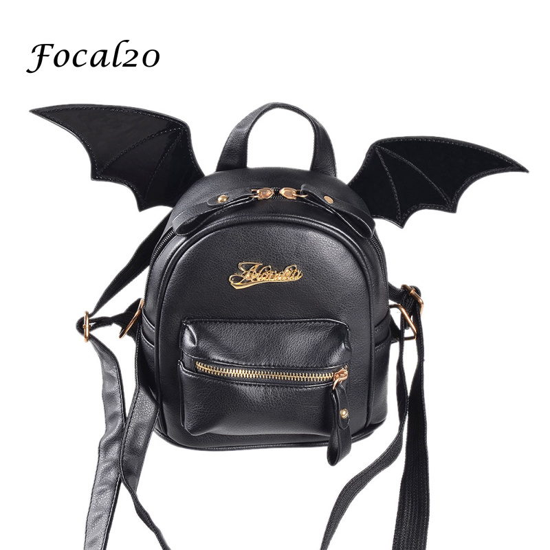 Focal20 Fashion Black Bat Wings Leather Backpack Zipper Women Casual Bags Solid Bag Softback Bags