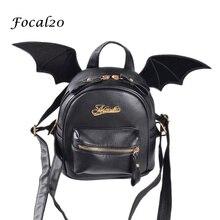 Focal20 модные черные крылья летучей мыши кожаный рюкзак на молнии Для женщин Повседневное Сумки одноцветное softback мешок Сумки