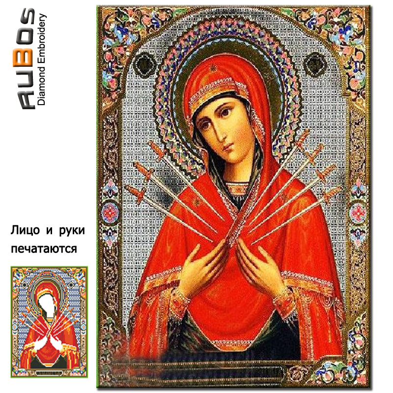 RUBOS Icons Theotokos Seven Arrows Diamond Embroidery Orthodox Religions 3D Diamond Painting Mosaic 5D Patterns Crystal GlassRUBOS Icons Theotokos Seven Arrows Diamond Embroidery Orthodox Religions 3D Diamond Painting Mosaic 5D Patterns Crystal Glass