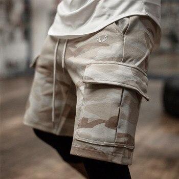 Camouflage Shorts Men