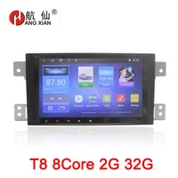 9 Android 8.1 Octa 8 Core Car radio for Suzuki Grand Vitara Nomade 2005 2011 Car DVD player with 2G RAM 32G ROM vehicle radio