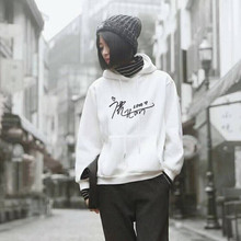 Korean Style EXO Hoodie [19 Styles]