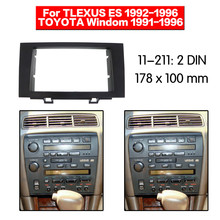 HUANAV Car Radio stereo Fitting Kit installation adapter fascia for 1992-1996 LEXUS 300 2DIN Car 2 din Stereo Frame Audio frame
