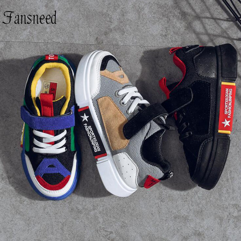 2019 autumn new children sports shoes boys fashion bright shoes girls breathable casual shoes2019 autumn new children sports shoes boys fashion bright shoes girls breathable casual shoes