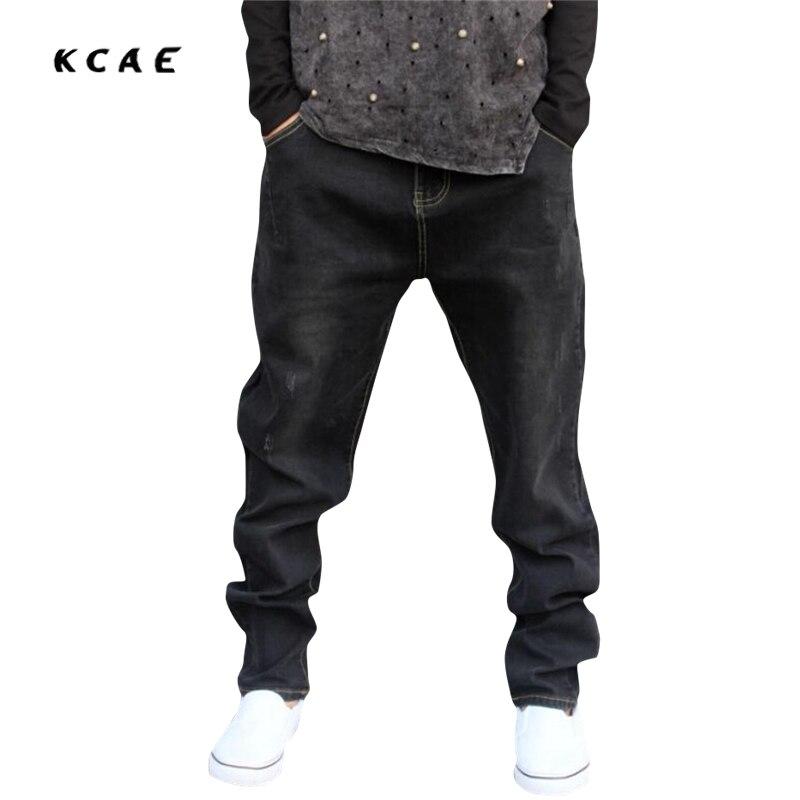 Men Baggy Jeans Big Size L-5XL Mens Hip Hop Jeans Long Loose Fashion Skateboard Relaxed Fit Jeans For Men Harem Pants Black