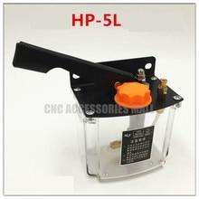 HP-5LRM Hand oil Pump CNC Lathe Punch Machine Lubrication Hydraulic Manual Hand Oil Pump hydraulic oil filling pump slippage pump a4vg125 charge pump feed pump