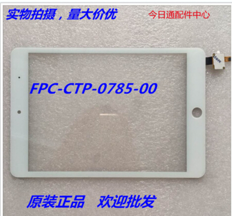 Original touch screen 7.85 inch Tablet FPC-CTP-0785-00 Touch panel Digitizer Glass Sensor replacement Free Ship new for 7 yld ceg7253 fpc a0 tablet touch screen digitizer panel yld ceg7253 fpc ao sensor glass replacement free ship
