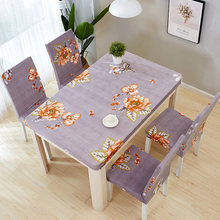 Table cloth, household small fresh tablecloth, rectangular coffee table cloth cover
