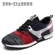 dc3aaedce46489 Hot Sales Of The Men Shoes Male Fashion Shoes Men Non-leather Casual  Superstar Shoes