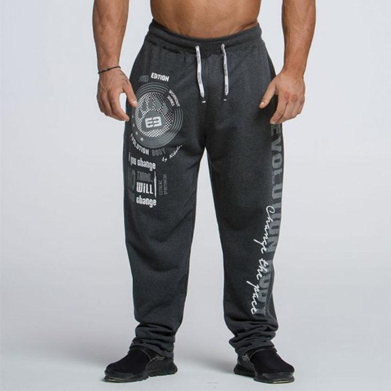 Qualety Men Sweatpants  Joggers Cotton Casusl Trousers Letter Print Lacing Mens Hip Hop Streetwear 2019 Summer Spring New