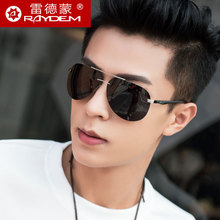2017 Direct Selling Gradient Mirror Oval Polarized New Men Fashion Polaarized Car Driving Sunglasses Women Freeshipping
