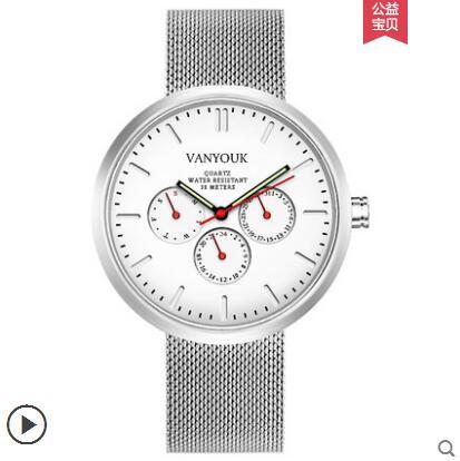 купить Watch Student Tide Men's Watch Quartz Men's Watch Fashion Men 2018 New Watch Steel Tape Concept по цене 3120.29 рублей