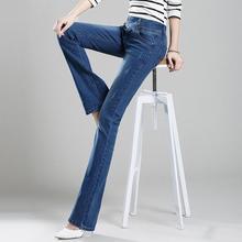 Новые женщины плюс размер высокая талия спикер Ракетницы джинсы брюки брюки женский ladies девушки T406