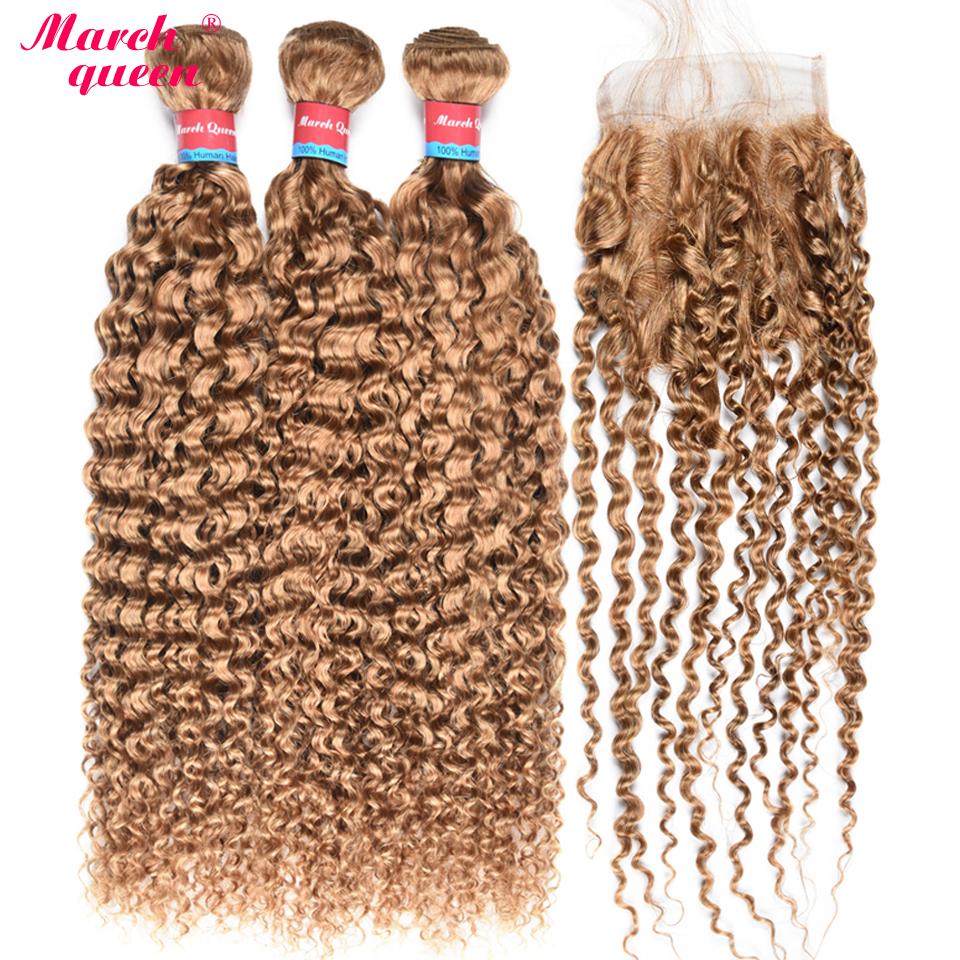 Hair Extensions & Wigs Brazilian Bundles With Closure #27 Honey Blonde Color Human Hair Weave 3 Bundles Curly Hair Extensions With 4x4 Lace Closure