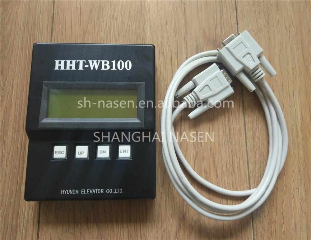 Hyundai elevator test tool HHT-WB100Hyundai elevator test tool HHT-WB100
