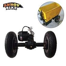 Аксессуары для электрического велосипеда, электрический трицикл, высокомощный мотор, бесщеточный двигатель 500 Вт 800 Вт 1200 Вт, мотор, задняя ось