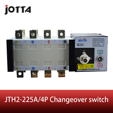 PC grade 225amp 4 pole 3 phase automatic transfer switch ats