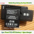 3.7V 1500mAh Texet TM-4572 Cell Phone Battery Backup + YIBOYAUN Universal Wall Dock Charger