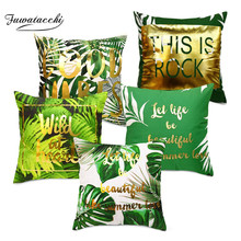 Fuwatacchi Gold Foil Cushion Cover Tropical Rainforest Plant Pillow for Home Decorative Pillows Leaf Pillowcases 45*45cm